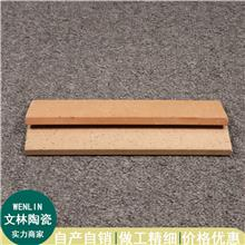 文林陶瓷 劈开砖 烧结劈开砖 外墙砖 量大优惠 品质可靠