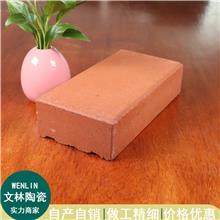 成品出售 陶土砖 外墙陶土砖 陶土手工砖 种类多样 批发供应