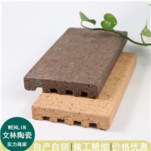 文林陶瓷 陶土砖 耐压陶土砖 彩色地面砖 环保耐用