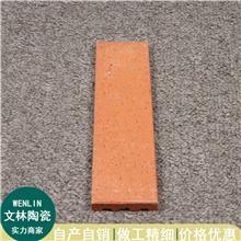 文林陶瓷 劈开砖 陶瓷劈开砖 房屋建筑墙面砖 地面砖 现货充足