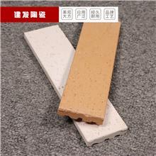 建发陶瓷 劈开砖 外墙砖 陶土外墙砖 厂家现货 规格可定制