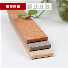 生产厂家 劈开砖 耐磨陶土劈开砖 内墙砖 建发陶瓷 质优价廉