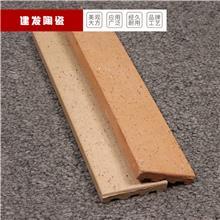 建发陶瓷 劈开砖 墙面砖 陶瓷劈开砖 品质可靠 可定制