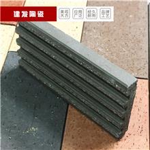 陶土砖 实心陶土烧结砖 房屋外墙砖 型号齐全 建发陶瓷 欢迎订购