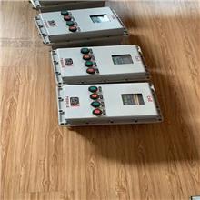 电导率仪_电导率计_水质检测仪配件