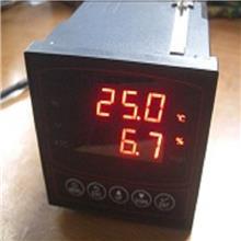 工业酸碱盐浓度计_工业酸碱盐浓度仪_酸碱盐浓度检测仪配件