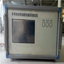 粉末电阻率试验仪_焦炭电阻率测定仪配件