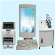 电脑多元素分析仪_电脑多元素检测仪配件