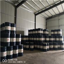 厂家直销 韩国进口嘉兴环保清洗剂 环保清洗剂厂家 源头厂家