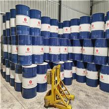 厂家直销 韩国进口连云港清洗剂 清洗剂厂家 质量放心