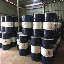 厂家直销 韩国进口萍乡清洗剂 清洗剂厂家 现货批发