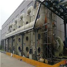 蓝典生产加工定制喷淋塔 废气处理设备 pp废气喷淋塔 喷淋塔厂家