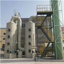 喷淋洗涤塔 蓝典环保 喷淋塔净化器 PP废气喷淋塔 欢迎订购