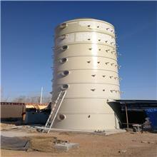喷淋塔 PP废气喷淋塔 蓝典定制喷淋塔 不锈钢喷淋塔供应 来电咨询