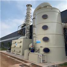 喷淋塔 废气喷淋塔 蓝典环保 玻璃钢喷淋塔 pp废气喷淋塔 质优价廉