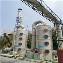 蓝典环保 喷淋塔生产厂家 工业废气喷淋塔 废气喷淋塔 pp废气喷淋塔厂家