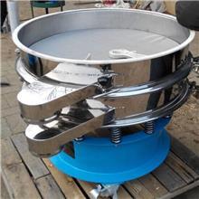 土豆淀粉振动筛分机 碳粉超声波振动筛层数 焦炭粉末颗粒分级旋振筛