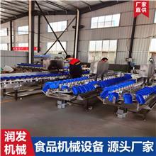 润发机械定制普洱茶重量分级机 罗汉果重量分级机