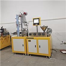 薄膜吹膜机_Xihua/锡华_ 生物降解吹膜机_生产厂家