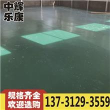 塑料地板 现代派地板 网球场PVC地板 欢迎致电选购
