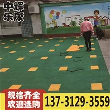 篮球场羽毛球场塑料地板 户外幼儿园悬浮拼装地板 游乐场防滑胶地板 规格齐全