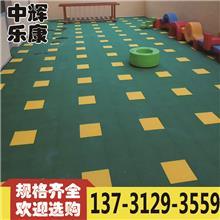 复合地板 幼儿园悬浮拼装地板 彩色悬浮地板 耐磨悬浮地板 厂家现货欢迎电联
