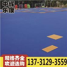 悬浮塑料地板 室内幼儿园悬浮拼装地板 室外运动悬浮地板篮球场 大量现货