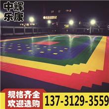 木纹悬浮地板 篮球场悬浮拼装地板  复合地板批发直销