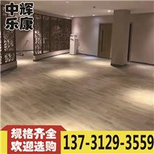 PVC防静电地板 PVC塑料地板 强化复合地板 自粘PVC卷材地胶 厂家批发欢迎电联