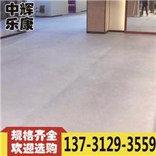 防静电地板 电子厂房无尘室地板卷材 车间pvc卷材地板 厂家批发