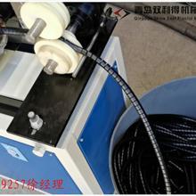 集线管整理器生产线   束线管机器设备