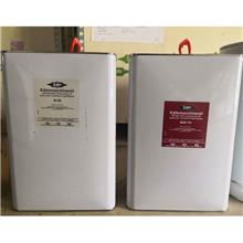 BSE170冷冻油 B100冷冻油 B5.2冷冻油