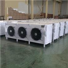 大型冷库蒸发器 大型冷库冷风机 大型冷库蒸发器定制