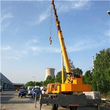 16吨东风汽车吊 康明斯195马力发动机  箱体大架