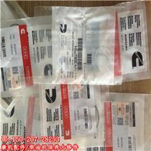 重庆康明斯855柴油机O型密封圈3007759 发动机密封组件