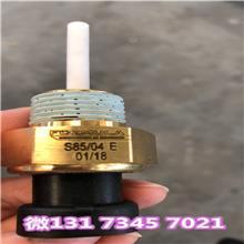 辽河油田QSK50机组2894940传感器现货采购