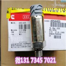 1000型压裂车4072241电磁传感器吐哈公司采购