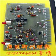 康明斯电力机组0416-1181-02蓄电池充电器5 A 240V