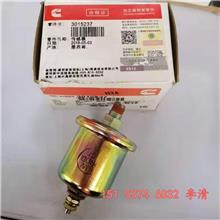 机油压力传感器3015237 美康 火车头K19柴油机配件