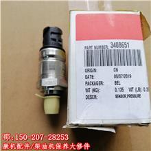 大连进口配件 QSK60温度传感器4903202康机传感器