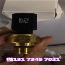 宇通旋挖钻机5266605传感器液压手柄现货处理