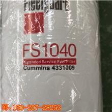 LF17535金华客车ISF3.8-S3168柴油机机油滤清器