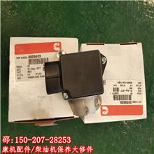 游艇压力传感器4099173 鞍山发动机维修部件