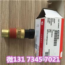 南京小松代理PC1250机油压力传感器3408587一车2个