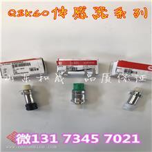 日立900故障代码4306987油压传感器需求全新件