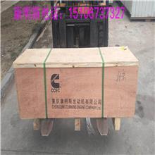 重庆600KW柴油机组动力发电机397514