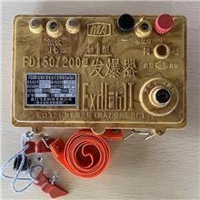 矿用电容式发爆器FD-500型 YQFD-1000型导爆器