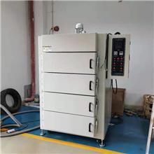 150℃200℃电热鼓风干燥箱 汽车配件油墨烘箱LED光电烤箱烘烤箱