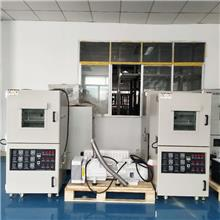 东莞 科昶 电工电气 电热设备 工业烤箱,热循环烤箱,高温烤箱