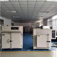 科昶 电工电气 电热设备 工业烤箱,单门烤箱,高温烤箱  干燥箱